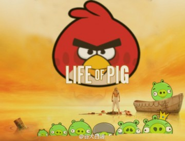 Angry Birds x Life of Pi pigs mashup