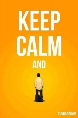 keep-calm-and-stand-266x400