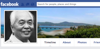 "[Vietnam] Tech in Asia's Anh-Minh Do writes about a Facebook profile picture trend to mourn the passing of General Vo Nguyen Giap: ""But this way of using the profile picture as a statement predates political climates in Vietnam. Oftentimes, students and organizers of events or causes will oftentimes change their Facebook profile pictures or cover photos to market things they support. It's commonplace."""